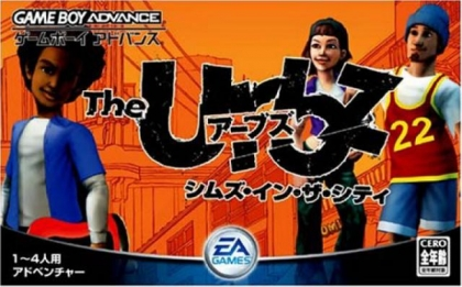 The Urbz: Sims in the City [Japan] image