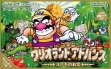 logo Emulators Wario Land Advance : Youki no Otakara [Japan]