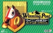 logo Emuladores Winning Post for Game Boy Advance [Japan]