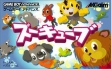 logo Emulators Zoocube [Japan]