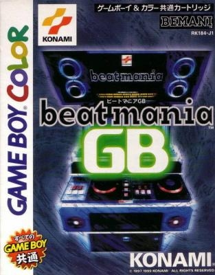 Beatmania GB [Japan] image