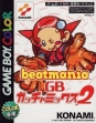 logo Emulators Beatmania GB : Gotcha Mix 2 [Japan]