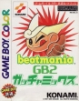 logo Emulators Beatmania GB2 : Gotcha Mix [Japan]