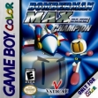 logo Emuladores Bomberman Max : Blue Champion [USA]