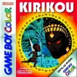 logo Emulators Kirikou [Europe]