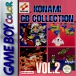 Логотип Emulators Konami GB Collection Vol.2 [Europe]