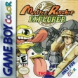 logo Emuladores Monster Rancher Explorer [USA]