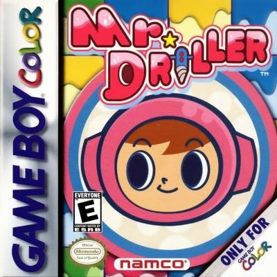 Mr. Driller [Japan] image