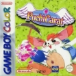 logo Emulators Puchi Carat [Europe]