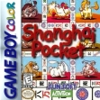 Логотип Emulators Shanghai Pocket [USA]