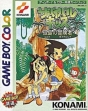 logo Emulators Survival Kids : Kotou no Boukensha [Japan]
