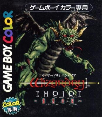 Wizardry Empire [Japan] image