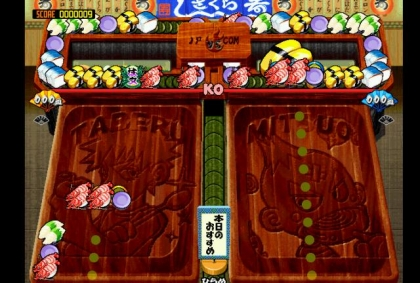 SUSHI BAR - MAME (MAME) rom download | WoWroms com
