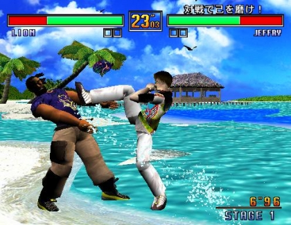 VIRTUA FIGHTER 3 - MAME (MAME) rom download | WoWroms com