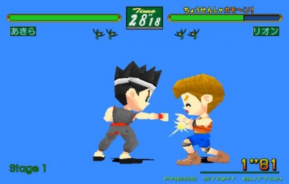 VIRTUA FIGHTER KIDS - MAME (MAME) rom download | WoWroms com