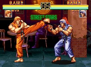 Art Of Fighting Mame Mame Rom Download Wowroms Com