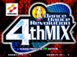 logo Emulators DANCE DANCE REVOLUTION 4TH MIX (CLONE)
