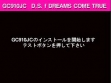 logo Emulators DANCING STAGE FEATURING DREAMS COME TRUE (CLONE)