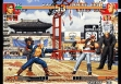 logo Emulators THE KING OF FIGHTERS '97