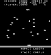 logo Emulators SPACE LASER (CLONE)