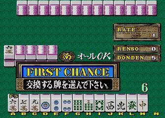 MAHJONG THE MYSTERIOUS WORLD image