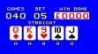 logo Emulators NORAUT POKER