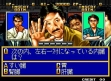 Logo Emulateurs QUIZ MEITANTEI NEO&GEO - QUIZ DAISOUSA SEN PART 2