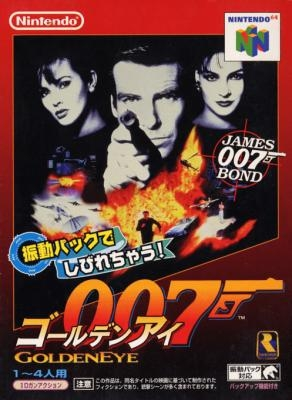 GoldenEye 007 [Japan] image