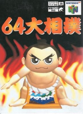 64 Oozumou [Japan] image