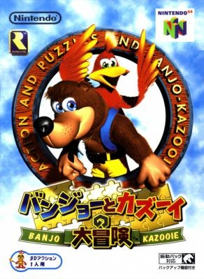 Banjo to Kazooie no Daibouken [Japan] image
