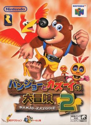 Banjo to Kazooie no Daibouken 2 [Japan] image