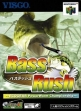 logo Emulators Bass Rush : ECOGEAR PowerWorm Championship [Japan]