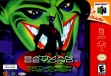 logo Emuladores Batman Beyond : Return of the Joker [USA]