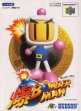 Logo Emulateurs Bomber Man 64 [Japan]