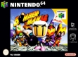 logo Emulators Bomberman 64 [Europe]