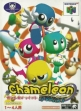 logo Emulators Chameleon Twist [Japan]