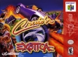logo Emulators Cruis'n Exotica [USA]