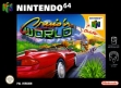 logo Emulators Cruis'n World [Europe]