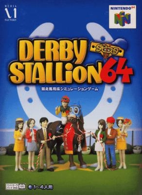 Derby Stallion 64 [Japan] image