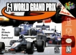 Логотип Emulators F-1 World Grand Prix [USA]
