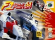 logo Emulators F1 Pole Position 64 [USA]