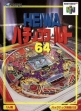 logo Emulators Heiwa Pachinko World 64 [Japan]