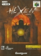 logo Emulators Hexen [Japan]