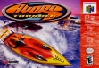logo Emulators Hydro Thunder [France]