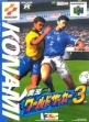 logo Emulators International Superstar Soccer 64 [USA]