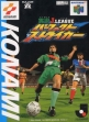 logo Emulators Jikkyou J.League Perfect Striker [Japan]