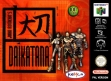 logo Emulators Daikatana [Europe]