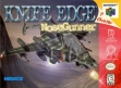 logo Emulators Knife Edge - Nose Gunner [USA]