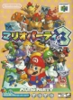 logo Emulators Mario Party 3 [Japan]