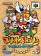 logo Emulators Mario Story [Japan]
